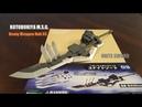 Kotobukiya M S G MH03R ユナイトソード Heavy Weapon Unit 03 Unite Sword review