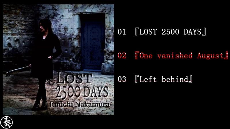 Junichi Nakamura LOST 2500 DAYS -Trailer-