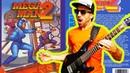 Mega Man 2 Dr Wily's Castle Metal Cover OST nes progmuz