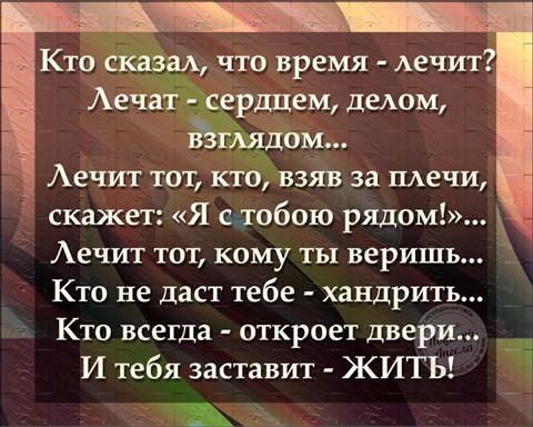 https://pp.vk.me/c543107/v543107169/21074/nxM6GY271KE.jpg