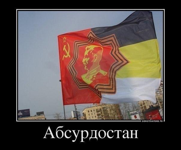 """""""Грузия в ближайшее время вступит в НАТО"""", - Госсекретарь США - Цензор.НЕТ 9522"""