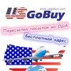 UsGoBuy-Доставка товаров из США & Адрес в США