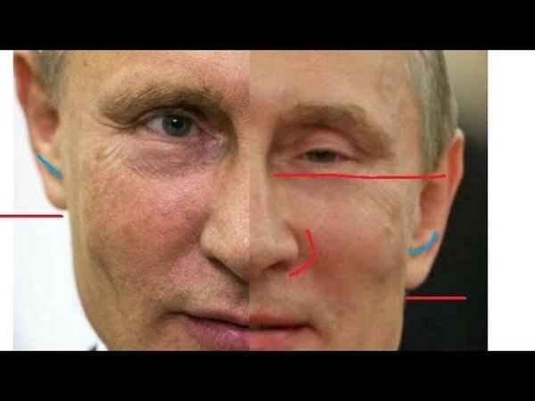 Навальный разоблачил двойника Путина