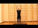 Производственная гимнастика видео 6