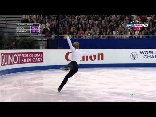 2015 World Figure Skating Championships. Men - FP. Adam RIPPON