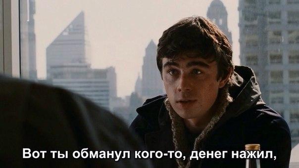 Фото №456242171 со страницы Дмитрия Ганатанова