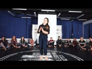 Dancehall choreo by Olya BamBitta//Мот-Капкан//solo