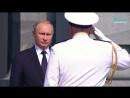 Путин принимает Главный военно-морской парад в честь Дня ВМФ