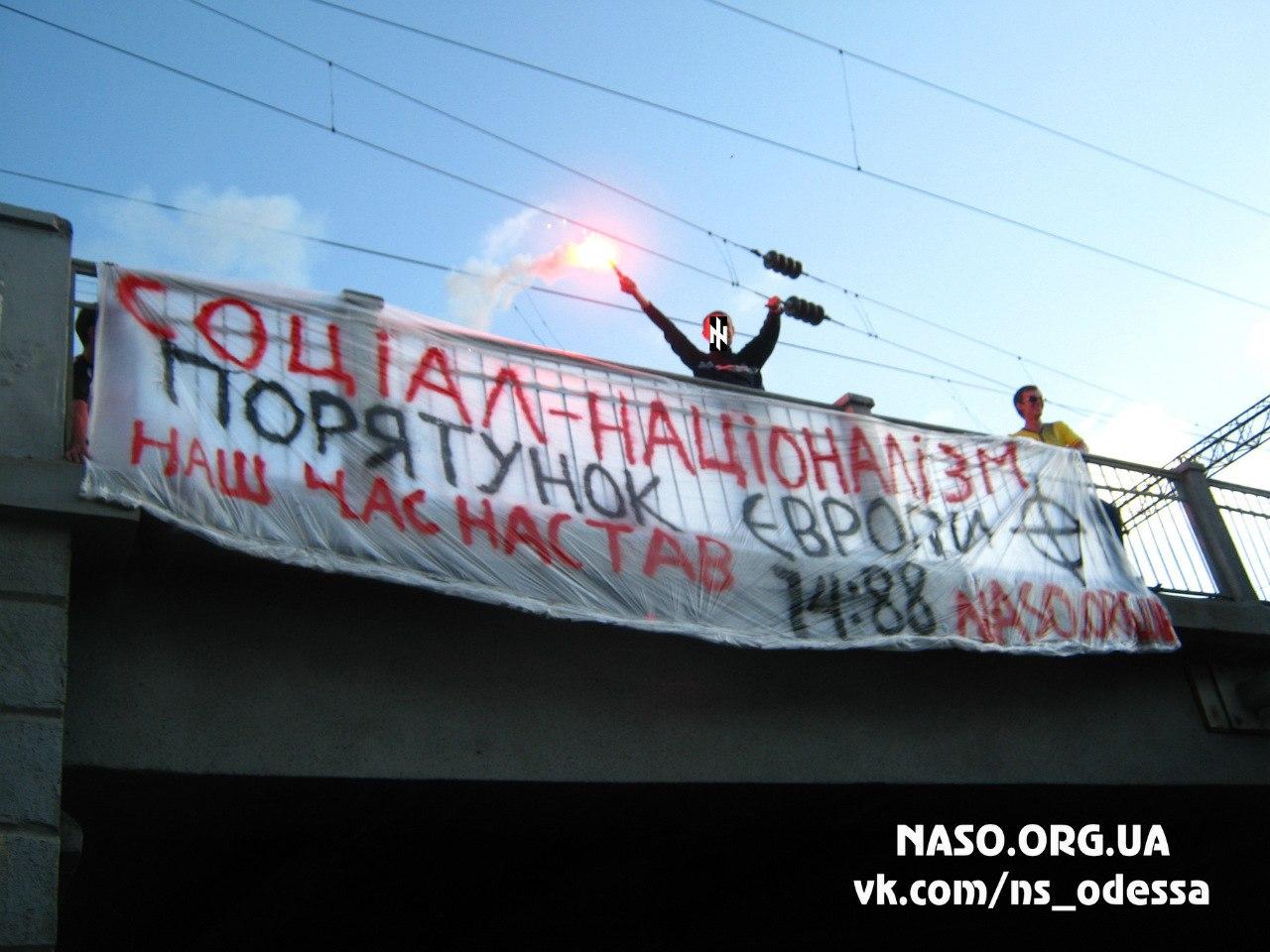 Одесские фашисты как могут помогают «антифашистам» (фото), фото-5
