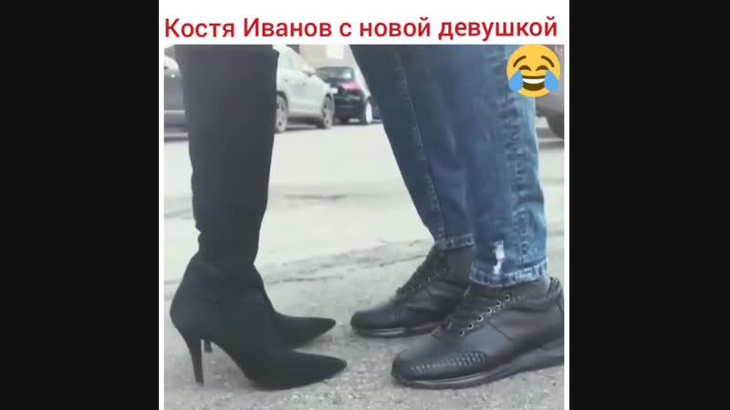 Константин Иванов с девушкой 😂дом2 dom2 Иванов