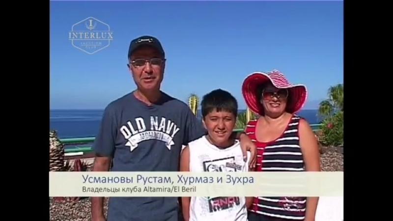 Отдохнувшие и счастливые делятся своими впечатлениями семья Усмановы ☀️ Полный