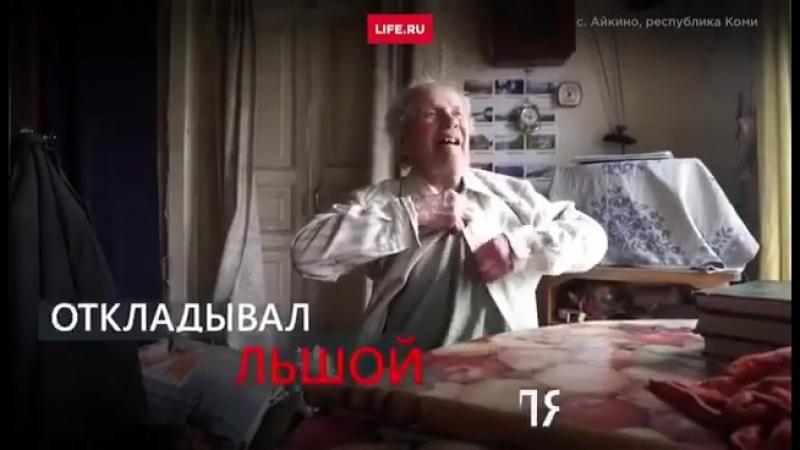 Евгений Попов поступок настоящего человека!!