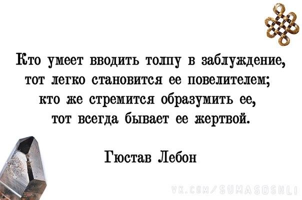 http://cs543100.vk.me/v543100852/132af/htX7nH6gN_Y.jpg