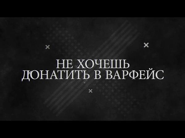 ТАКОГО ВЫ ЕЩЁ НЕ ВИДЕЛИ - YouTube