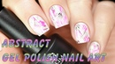 Abstract Gel Polish Nail Art - Простой дизайн гель-лаками
