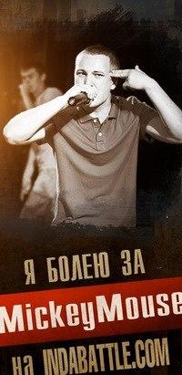 Ваня Калинин, 11 июля 1998, Кемерово, id217240900