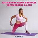 По статистике, у гибких людей день проходит успешней! 5 простых упражнений для растяжки