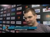 Вадим Хлопотов - о победе над СКА