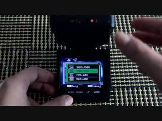 Видеорегистратор HD SMART HD720