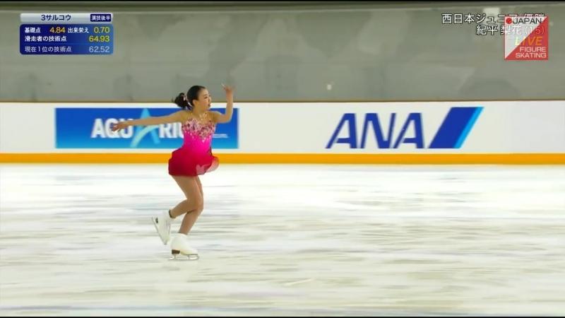 Rika Kihira - 2017 Japanese Junior Nationals FS