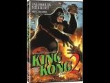 KING KONG 2 1986 - A Volta de King Kong dublado