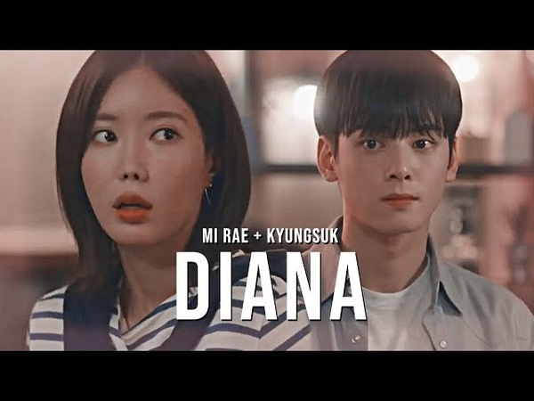 Mi Rae Kyung Suk - Diana (MIDIGB MV)