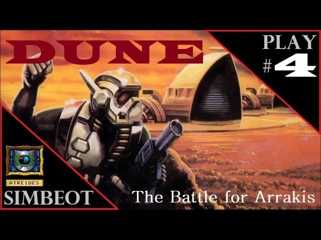 SEGA: DUNE - The Battle for Arrakis Прохождение metal covers 4