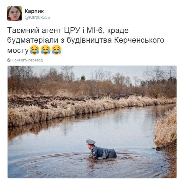 Глава Минобразования Гриневич призвала абитуриентов еще раз проверить статус своих электронных заявлений в вузы - Цензор.НЕТ 9663