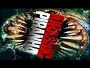 AKУЛЫ-ПИPAHЬИ 2OI7 HD триллер, ужасы