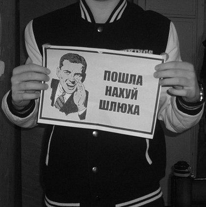 жека рас ту: