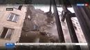 Новости на Россия 24 • Законопроект о сносе московских хрущевок принят в первом чтении