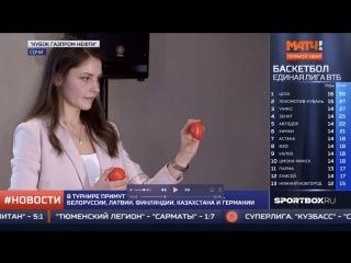 Матч ТВ: Состоялась жеребьевка XII «Кубка Газпром нефти»