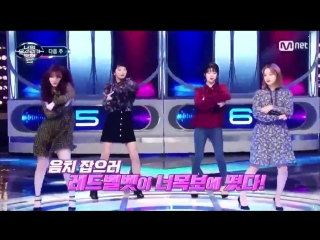 180216 Irene, Seulgi, Wendy, Yeri (Red Velvet) @ I Can See Your Voice 5 Preview