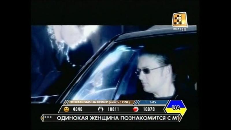 .::ПЕРЕЗАЛИВ::. Русский Размер - Ангел Дня (ONE.BY)