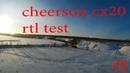 Cheerson cx20 rtl test