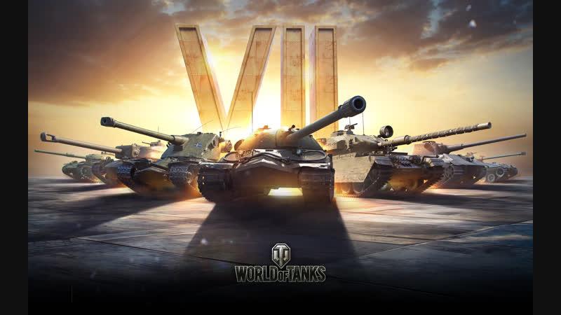 Стрим танков с Азиатом