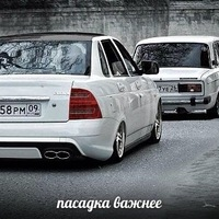 Amp Ramp, 27 ноября 1997, Санкт-Петербург, id217081303