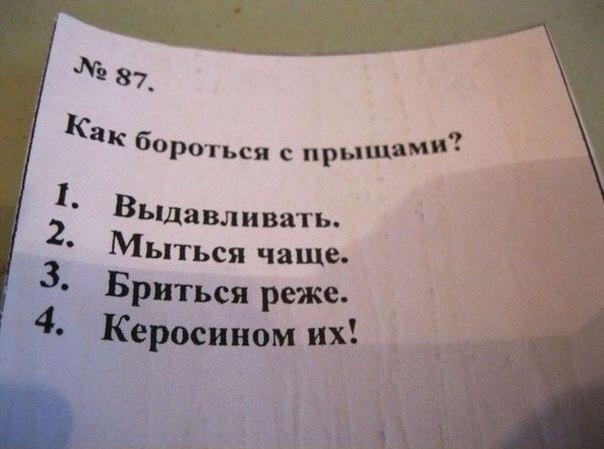 https://pp.vk.me/c635105/v635105341/32b/dujI6rBLGCs.jpg