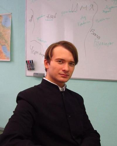 Михаил Величкин, 7 августа 1990, Кукмор, id183773534