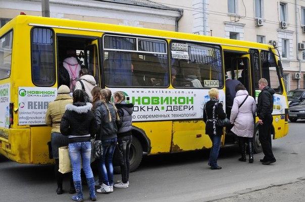 Канализация меняет маршруты С 26 марта 2013 года по 28 июня 2013 года временно изменяются схемы движения городского...