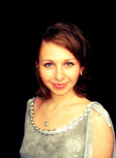 Наталия Рудинская, 6 мая , Киев, id7882965