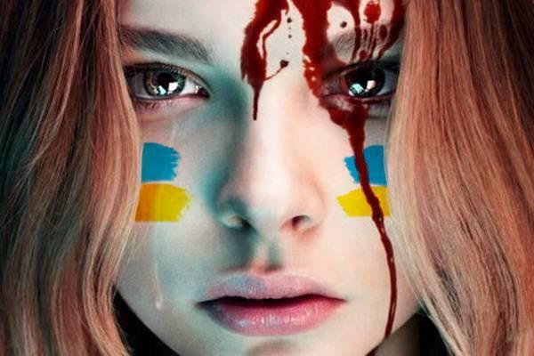 Україна в крові, чому винна росія?