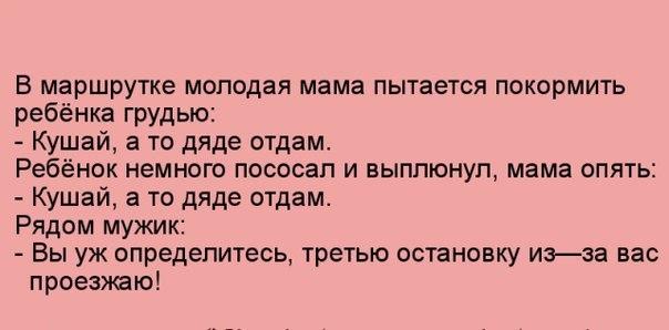 https://pp.vk.me/c7011/v7011501/11b6b/kadIIgIP62I.jpg
