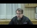 Лекция 27 Книги пророков Исаии Иеремия Иезекииля Отец Константин Корепанов в Успенском Соборе