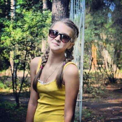 Карина Белик, 12 июня , Мытищи, id213670626