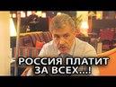 Грудинин Россия платит Чечне контрибуцию как побежденная страна
