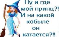 Анна Анюта, 23 сентября 1988, Ижевск, id180093819
