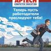 APTECH  МОЦ г.Набережные Челны