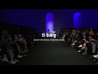 [SFW] Ti:Baeg F/W 2018