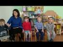 С.Михалков А что у вас Детский сад √225 группа √4